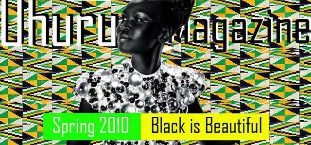 Uhuru Magazine