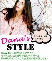 ♡ My Japanese Closet ♡