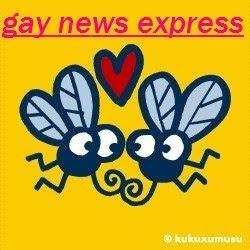 GAY NEWS EXPRESS.