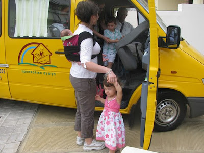 Με δύο παιδιά κι ένα μωρό, επιστροφή από τον παιδικό σταθμό!