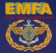 E.M.F.A.