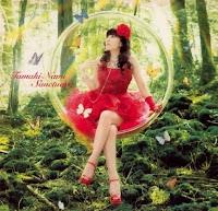 PERFIL DE NAMI TAMAKI Nami+tamaki+sanctuary+cover