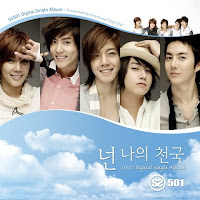~ SINGLE COREANO: SS501+You+are+my+heaven+cover