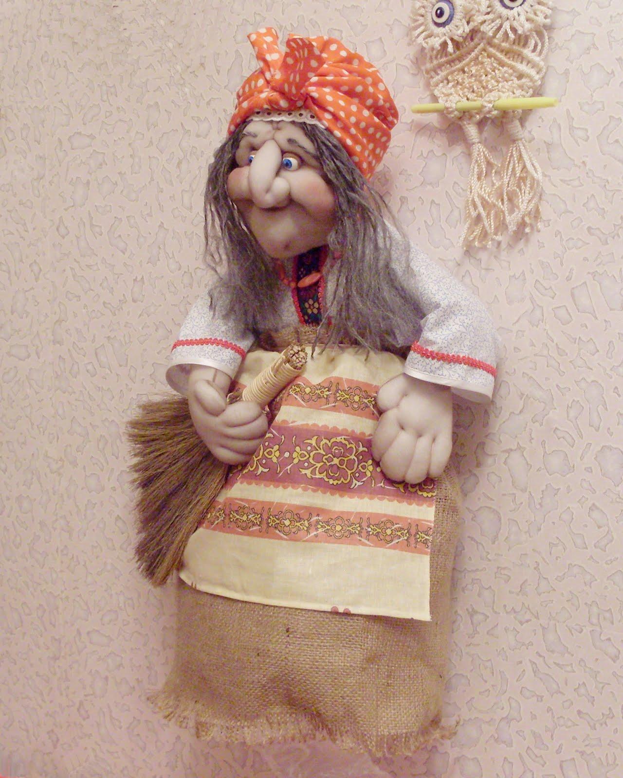 Как сделать куклу Баба Яга своими руками 21