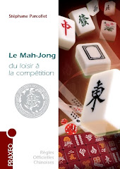 Le mah-jong<br>du loisir  la comptition