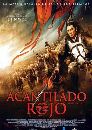 Poster Acantilado Rojo