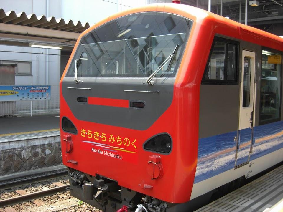 日本鐵道----yanwei5575JR鉄道部屋
