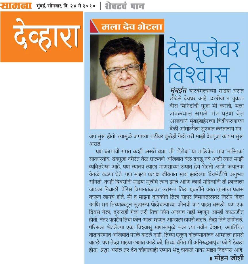 mahanagar hindi essay आतंकवाद पर निबंध (टेररिज्म एस्से) get here some essays on terrorism in hindi language for students in 100, 150, 200, 250, 300, and 400 words.