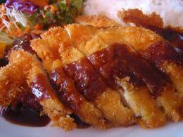 Chicken katsu sauce recipe hawaii