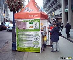 Publicidad en el exterior