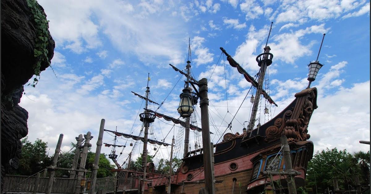 DF82: Playground for Pirates