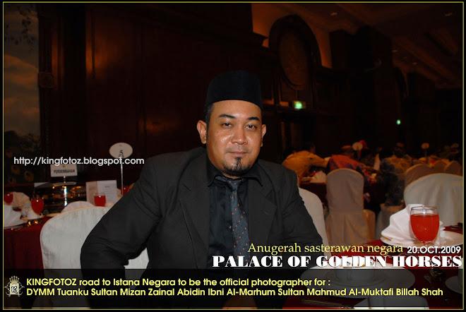 DYMM Tuanku Sultan Mizan Zainal Abidin Ibni Al-Marhum Sultan Mahmud Al-Muktafi Billah Shah
