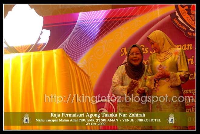 DYMM Raja Permaisuri Agong Tuanku Nur Zahirah