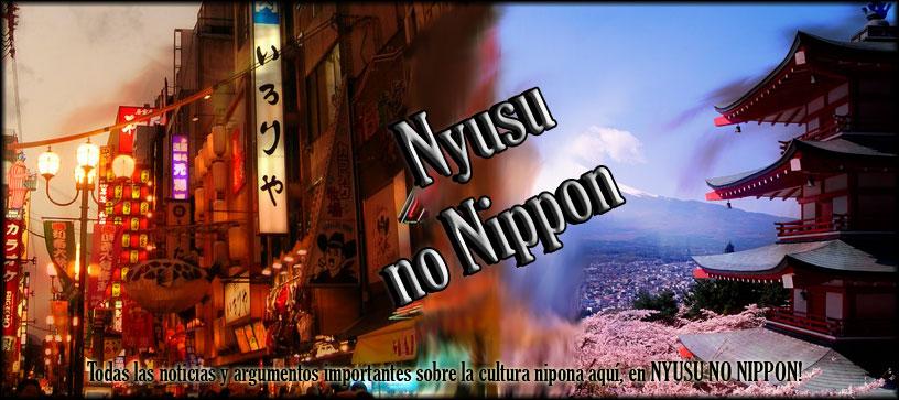 Nyusu no Nippon!