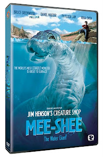 Mee-Shee:The Water Giant on DVD