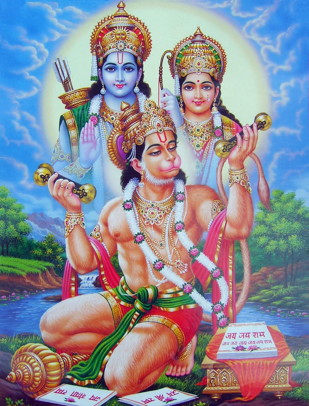 Ram Bhagwan Photo