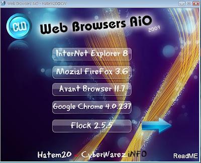 A.I.O. Navegadores Web [Web Browser AiO 2009] Aio+WebBowser