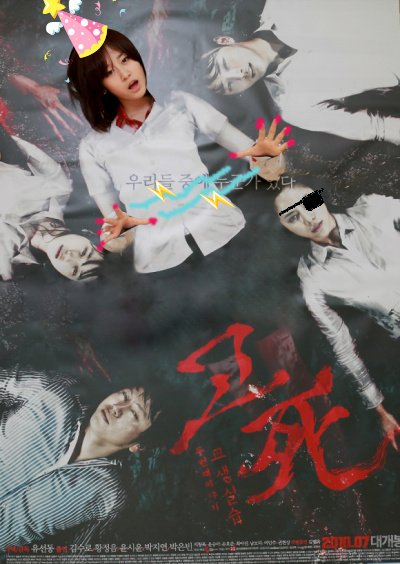 Death Bell 2 Daily K Pop News: Deat...