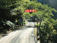 白倉林道ゲート