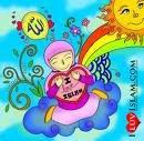 Cintai Islam