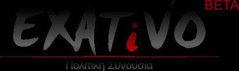 EXATiVO (beta)