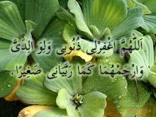 ~ Doa Untuk Ummi & Abah ~