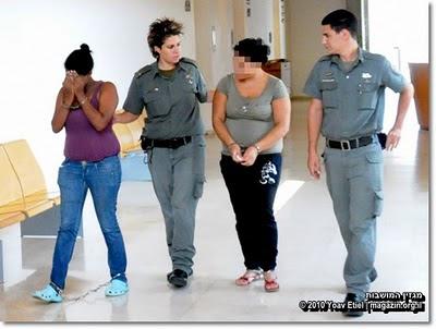 הנאשמות בהתעללות בבית משפט מחוזי בחיפה
