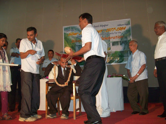15.Shri SP Patil