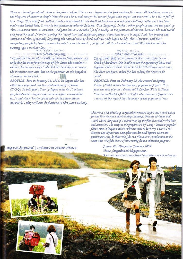 DBSK stolní kalendář 2009 Heaven%27s%2Bpostman%2Binfo