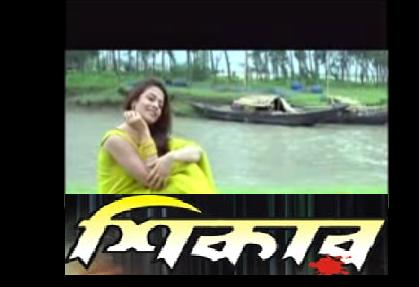 Thriller Bengali Full Movie Download Free