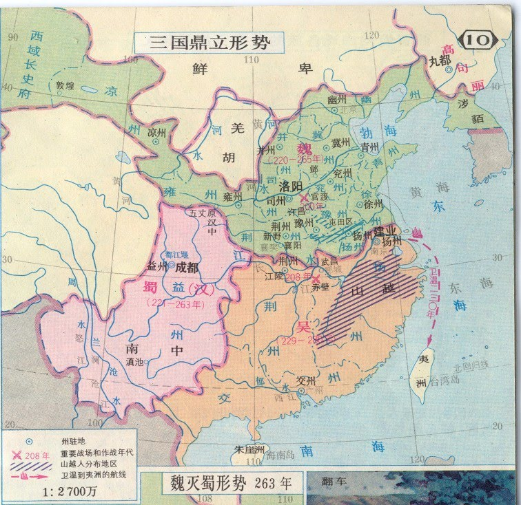 history of the three kingdoms period of History of the three kingdoms period of korean history 1329 words jan 29th, 2018 5 pages between 57 ad and 668 ad, the land that is now known as north and south korea was called the three kingdoms because of its division into three kingdoms, goguryeo, baekje, and silla.