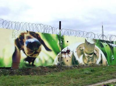 прикольное граффити