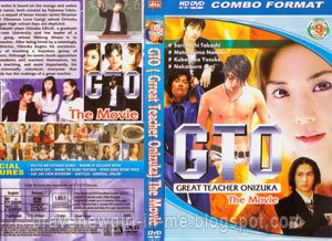 Great Teacher Onizuka (GTO) The Movie
