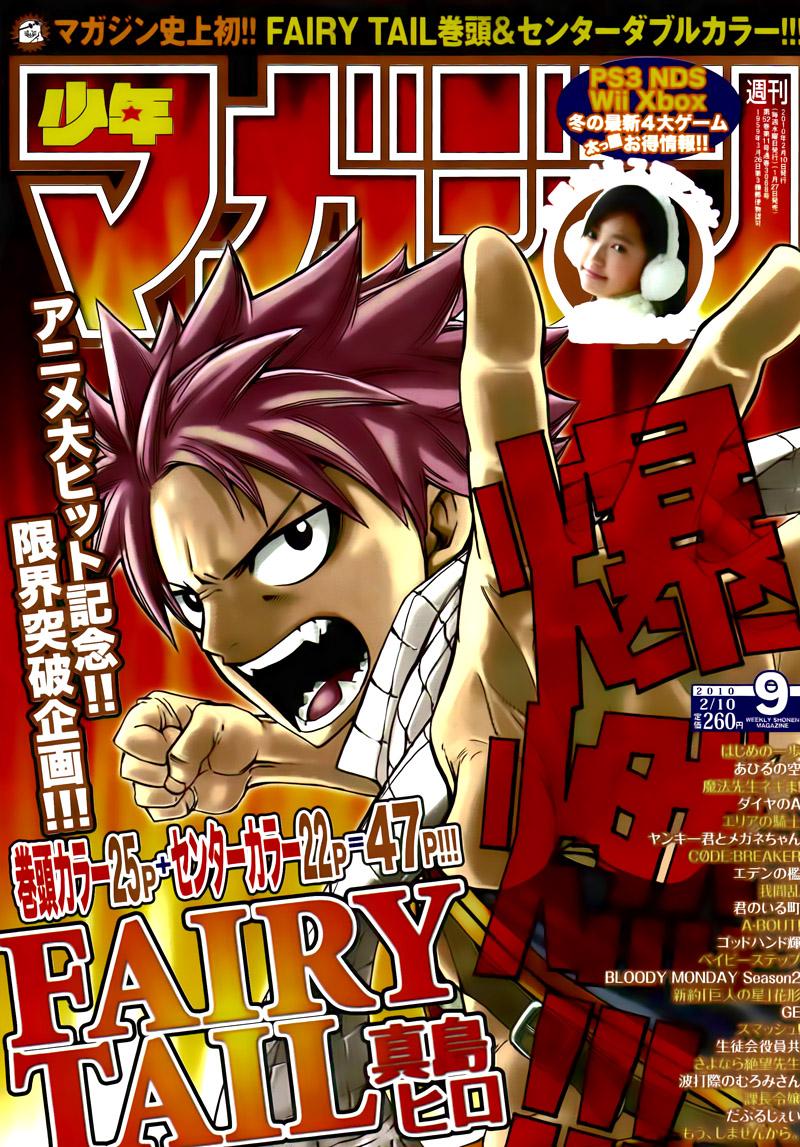 TruyenHay.Com - Ảnh 1 - Fairy Tail Chap 168