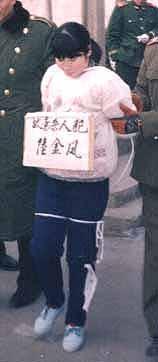 [Image: Tibet+execution01+www.zonaeuropa.com.jpg]