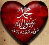 Cintailah Rasulullah s.a.w
