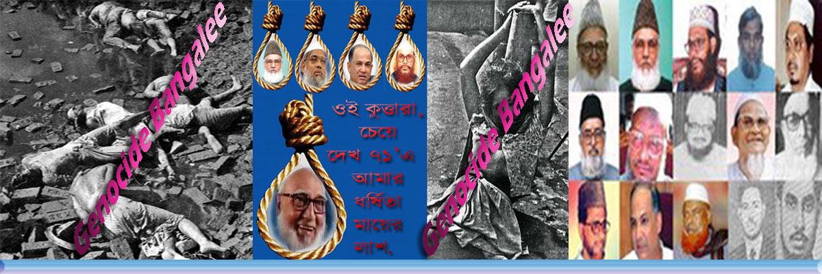 THE WAR CRIMINALS IN BANGLADESH
