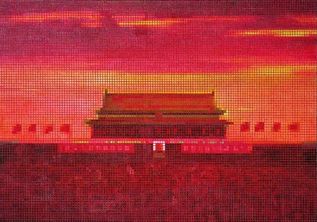 Cheng Guang