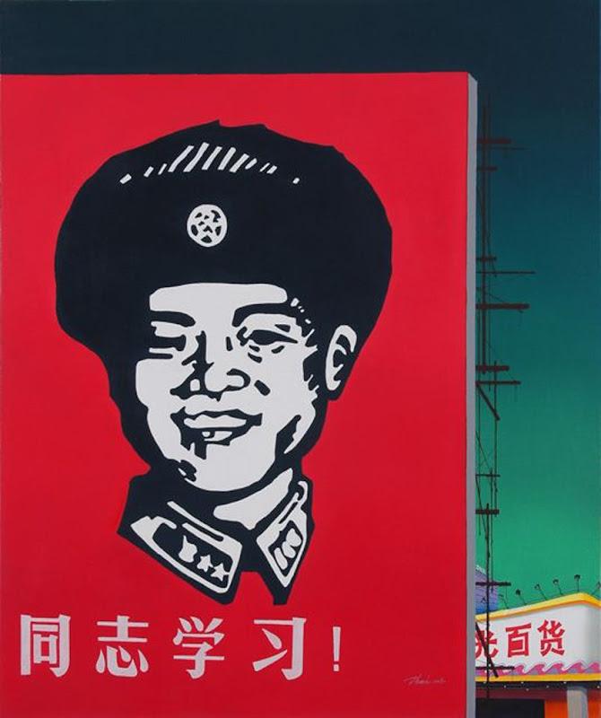 Zhao Bo