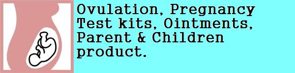 Tiny-Shop  Test Kits, Parent Baby, Desitin Toothpaste, lab glassware
