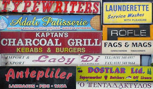 Green Lanes shop signs