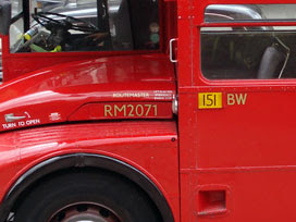 RM2071