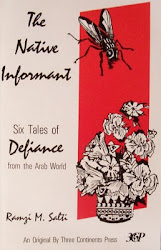 The Native Informant by Ramzi Salti
