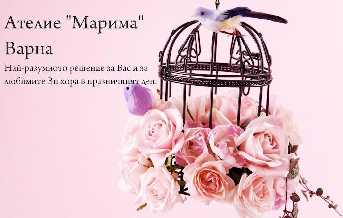 "Ателие ""МАРИМА"" Варна"