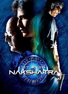 Watch Nakshatra 2010 Movie Online
