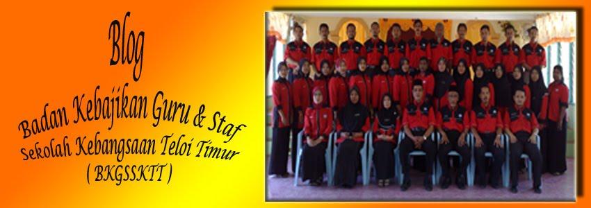 Badan Kebajikan Guru dan Staf SK Teloi Timur