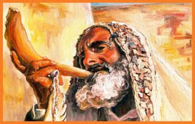 the feast of trumpets and he call for the shofar
