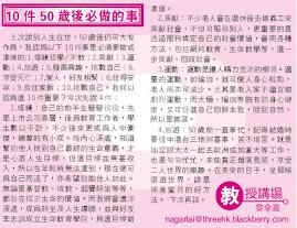 22-11-2009 香港商報