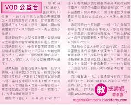 29-11-2009 香港商報