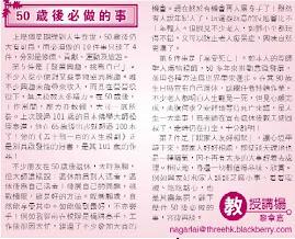 27-12-2009 香港商報